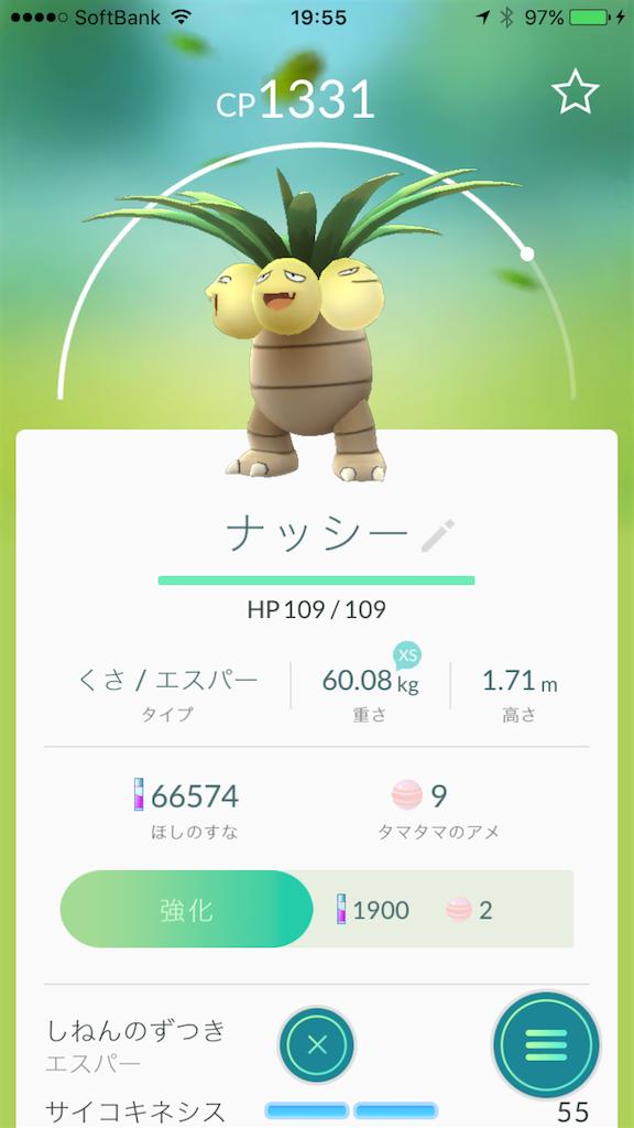 f:id:yumiko531:20161016235206p:image