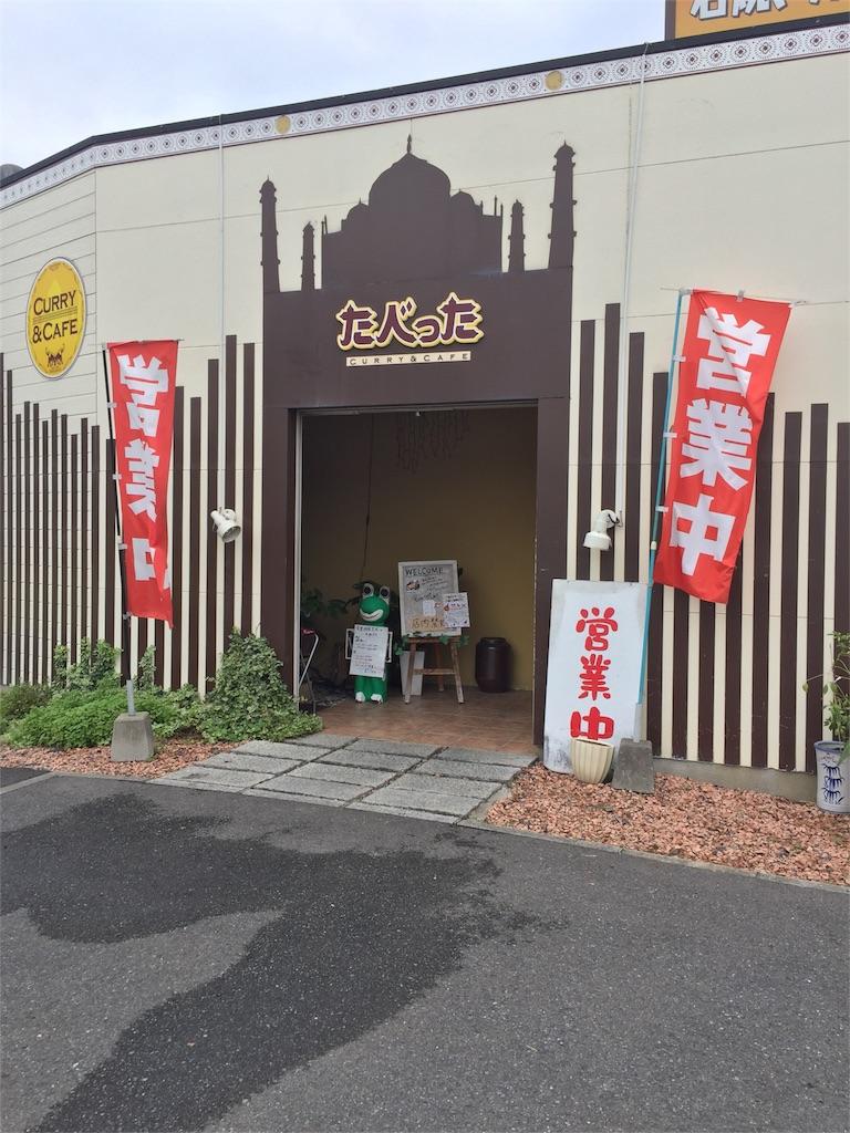 f:id:yumiko531:20161019162618j:image