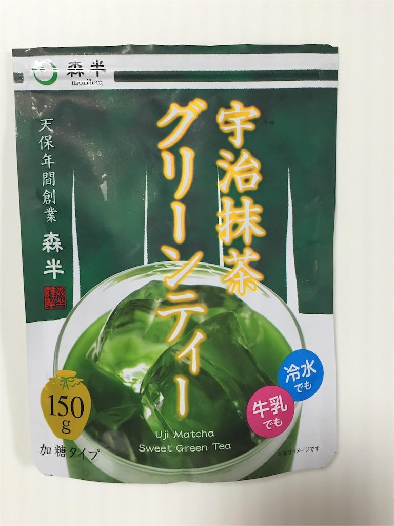f:id:yumiko531:20161021002408j:image