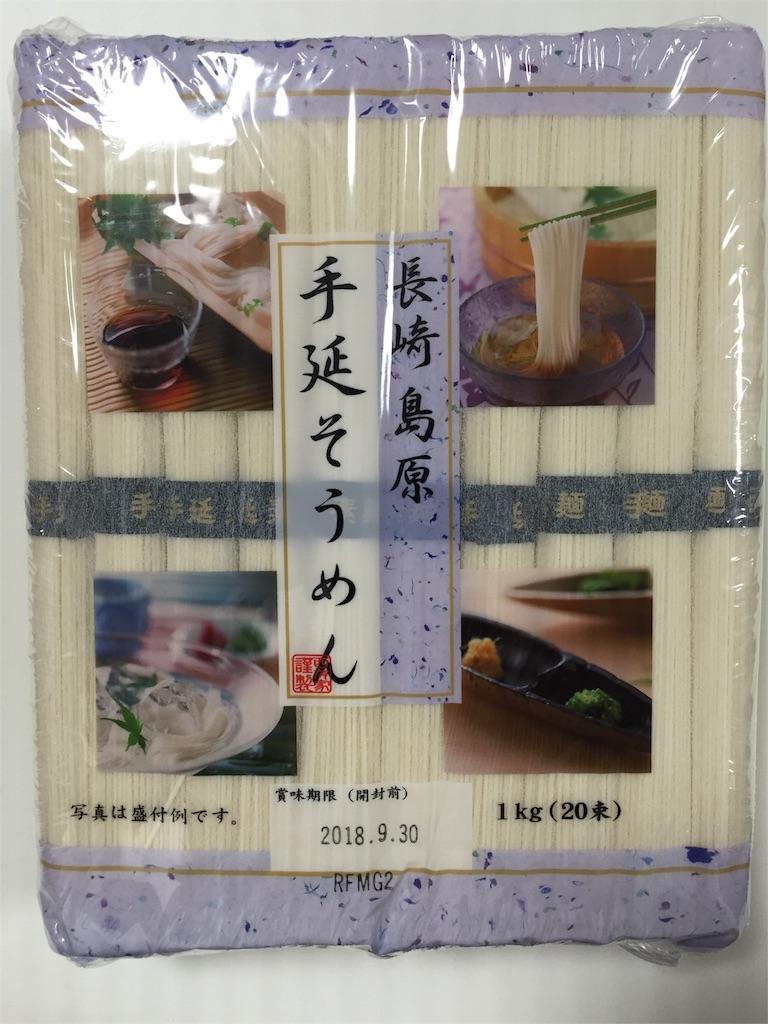 f:id:yumiko531:20161021002618j:image