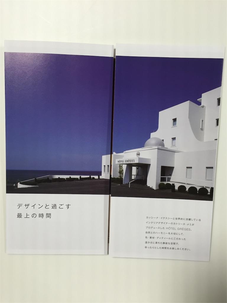f:id:yumiko531:20161022185725j:image