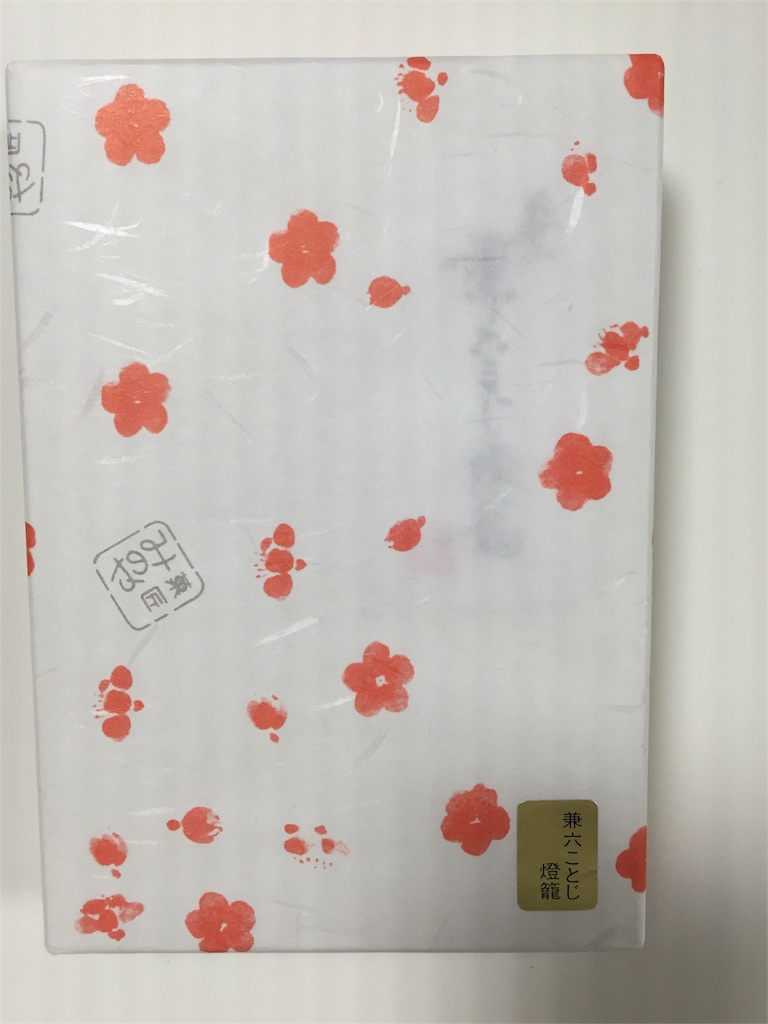 f:id:yumiko531:20161024220914j:image