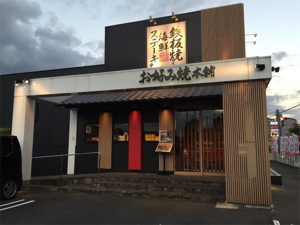 f:id:yumiko531:20161025112858j:image