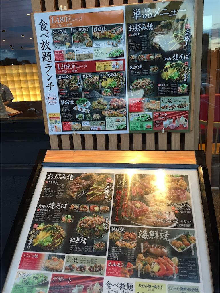 f:id:yumiko531:20161025113352j:image