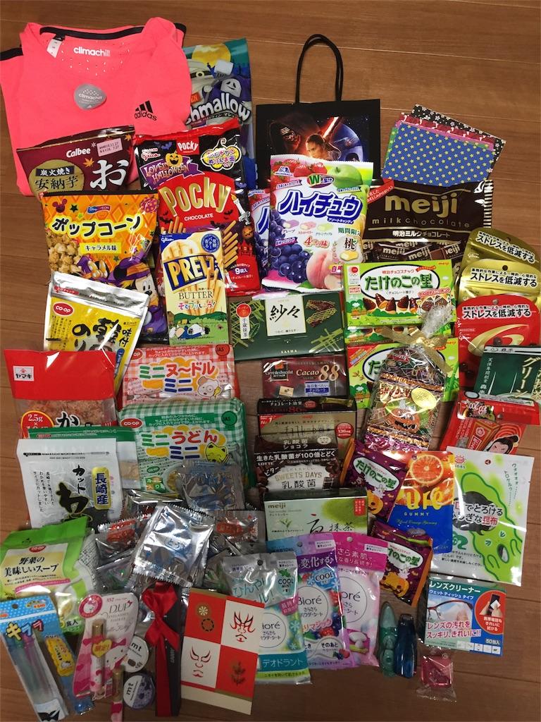 f:id:yumiko531:20161027130906j:image