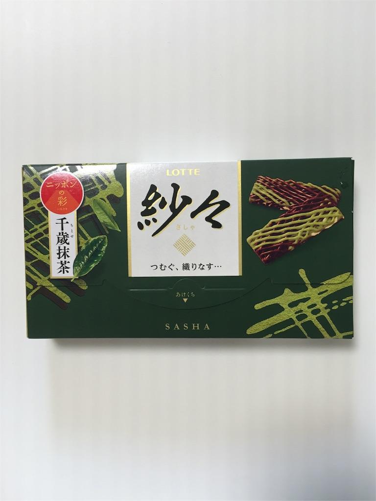 f:id:yumiko531:20161027131841j:image