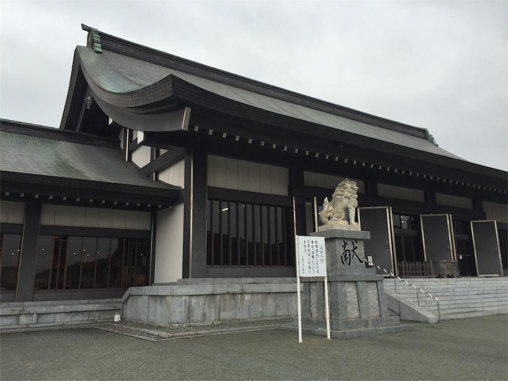 f:id:yumiko531:20161031003818j:image