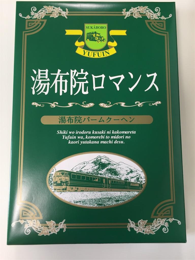 f:id:yumiko531:20161101225119j:image