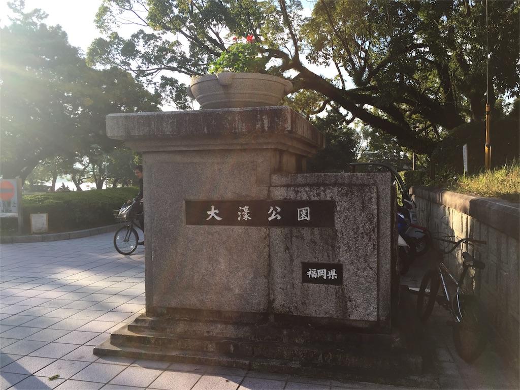 f:id:yumiko531:20161121223005j:image