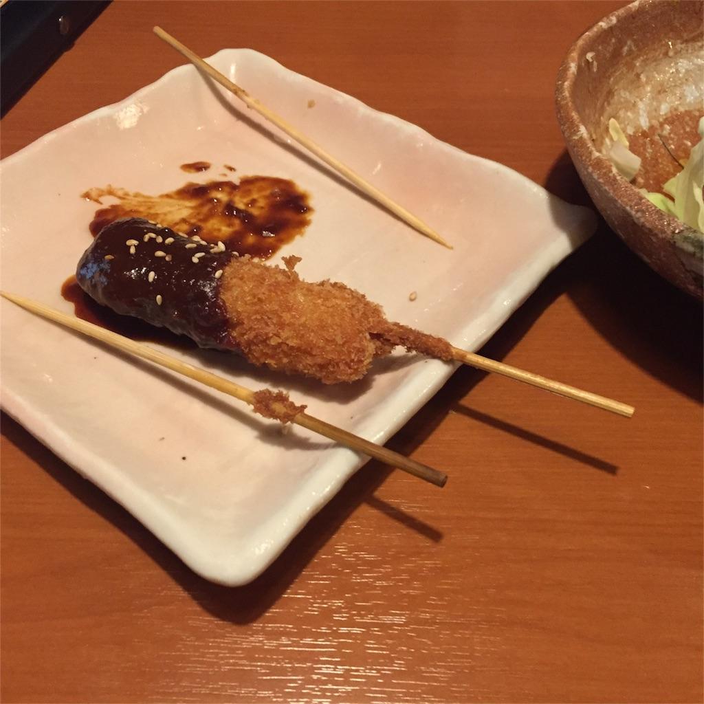 f:id:yumiko531:20161121223944j:image