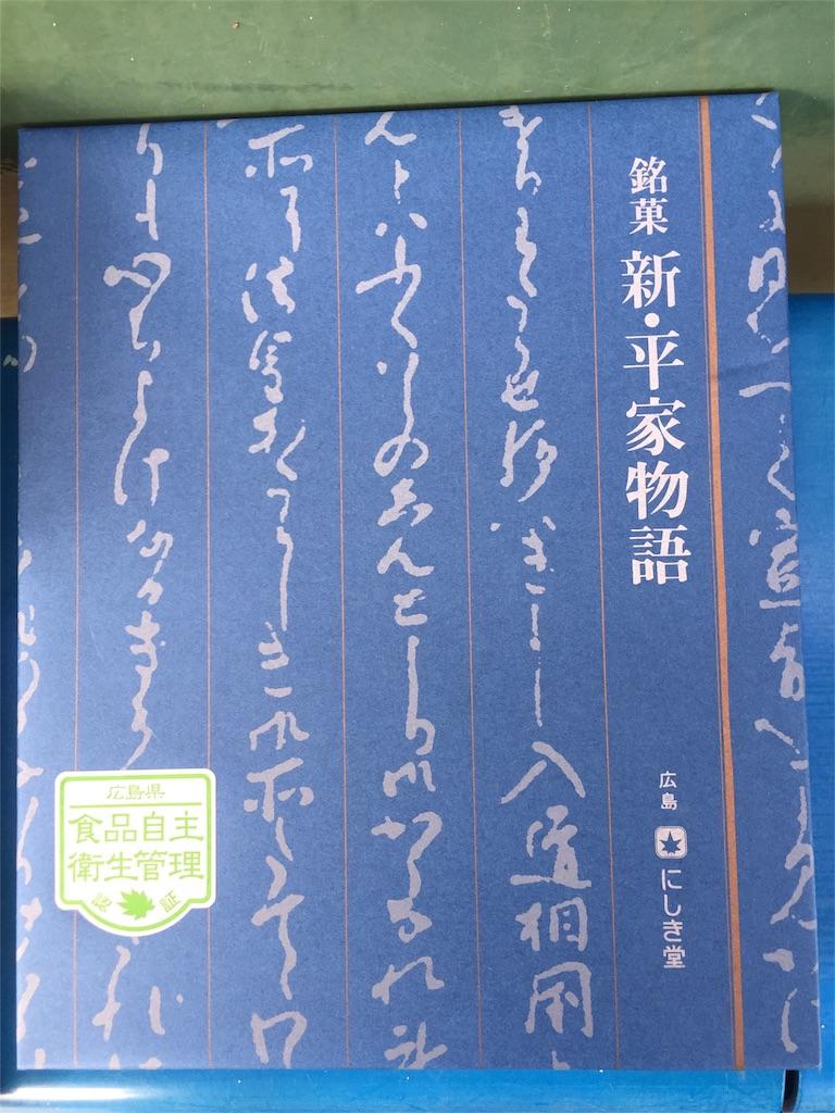 f:id:yumiko531:20161127103001j:image