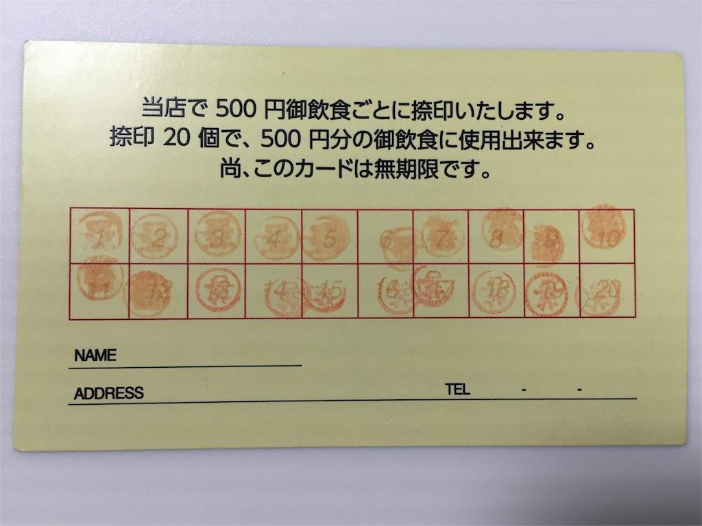 f:id:yumiko531:20161202210413j:image