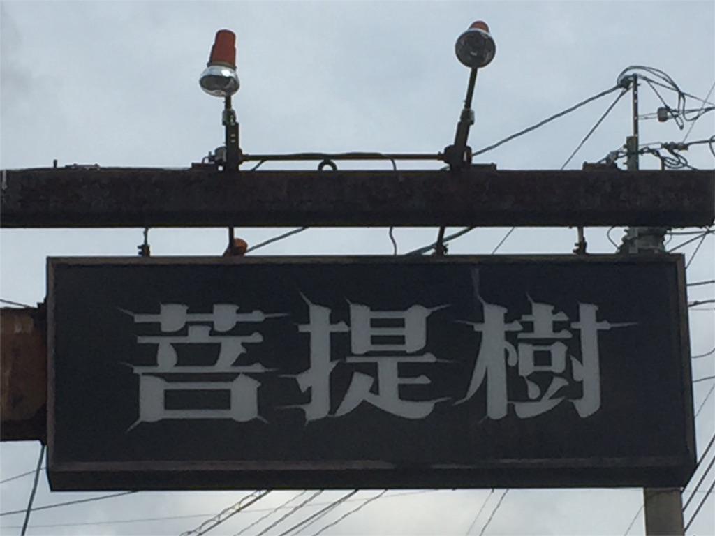 f:id:yumiko531:20161202210539j:image