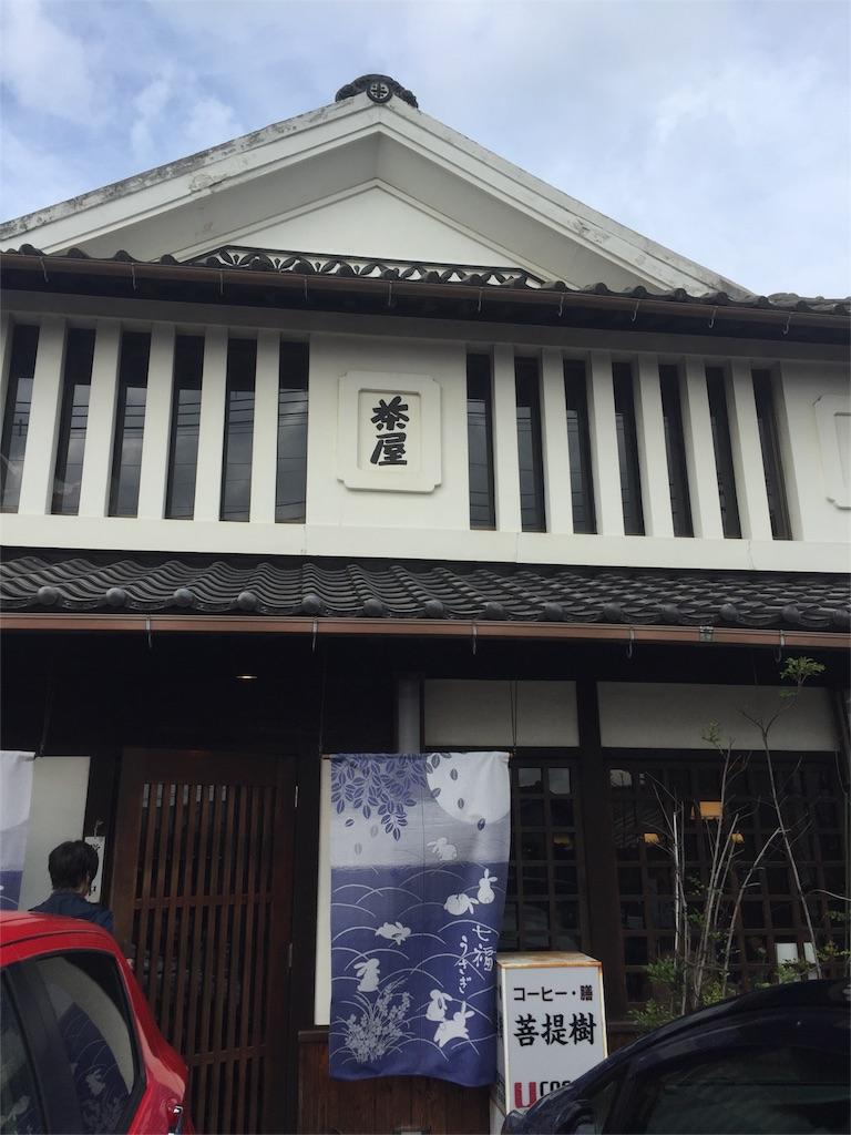 f:id:yumiko531:20161202210552j:image