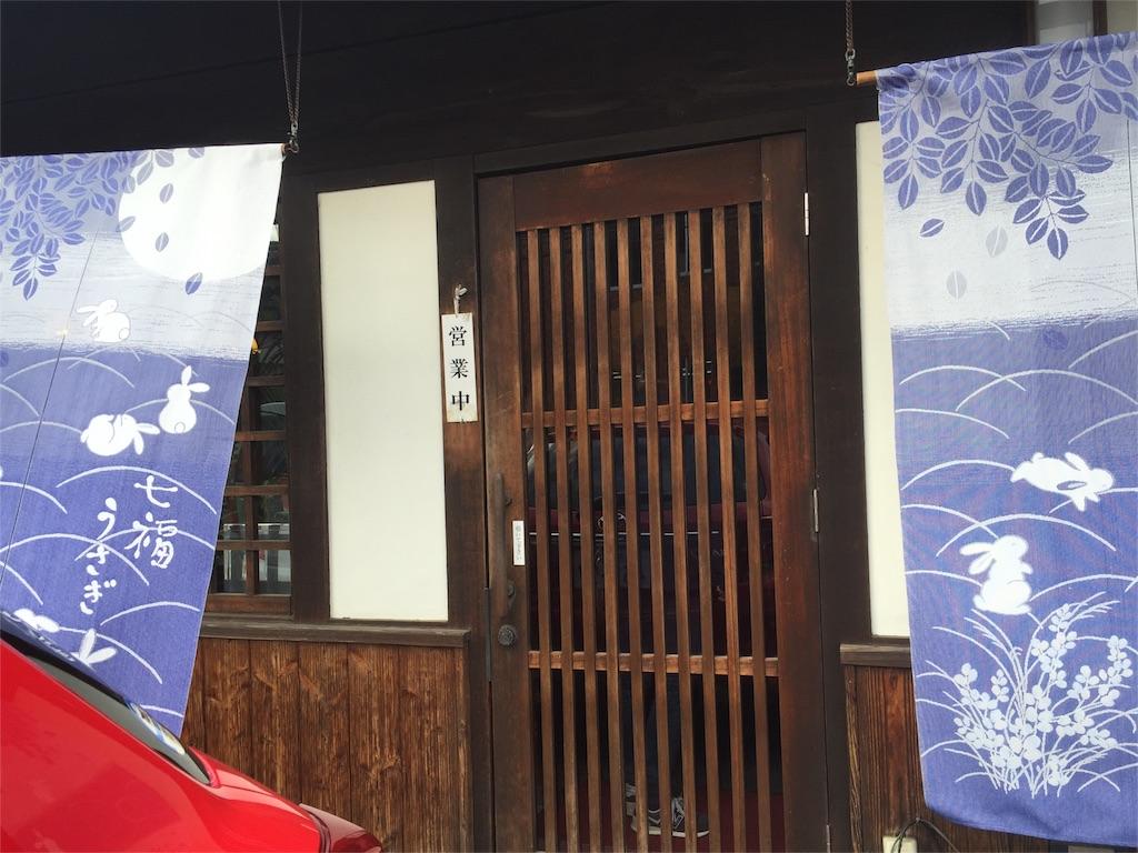 f:id:yumiko531:20161202210606j:image