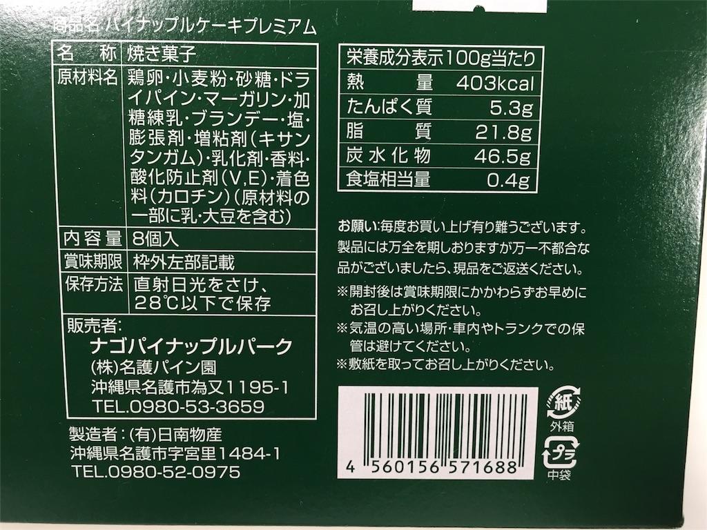 f:id:yumiko531:20161204163200j:image