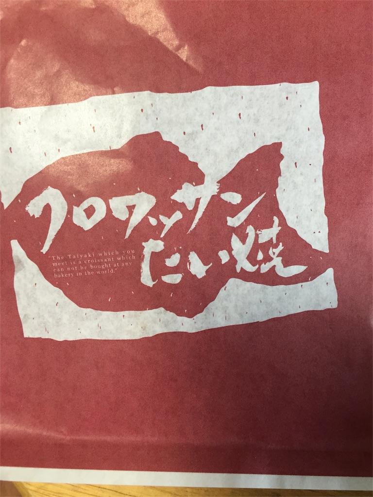 f:id:yumiko531:20161205223420j:image