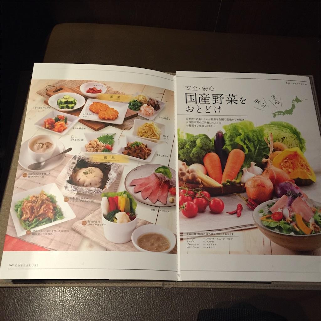 f:id:yumiko531:20161207212222j:image