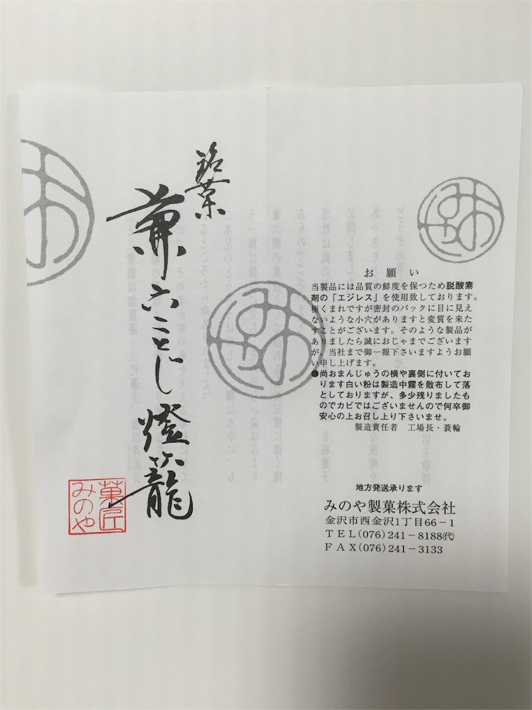 f:id:yumiko531:20161208114611j:image