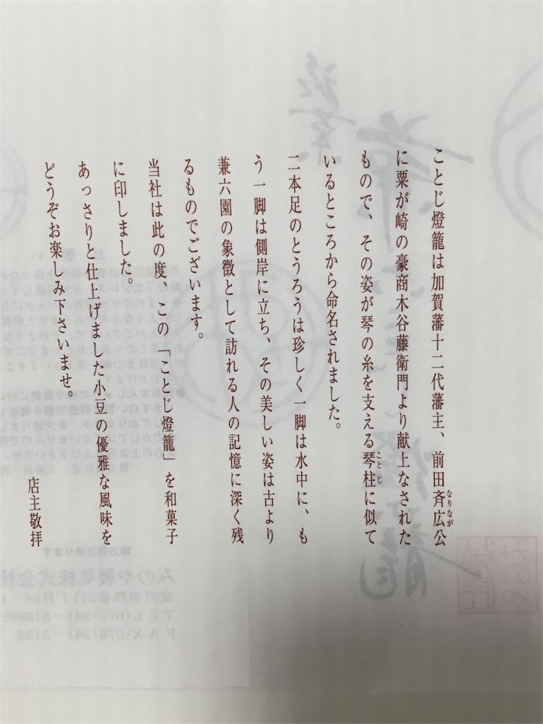 f:id:yumiko531:20161208114626j:image