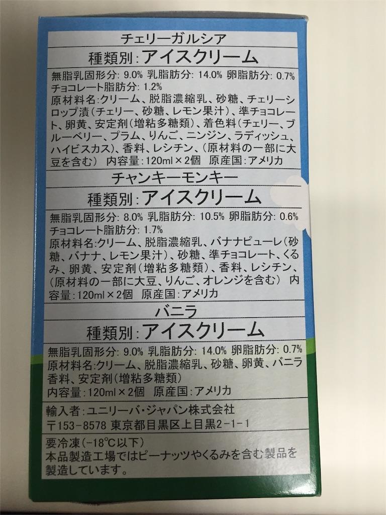 f:id:yumiko531:20161214220311j:image