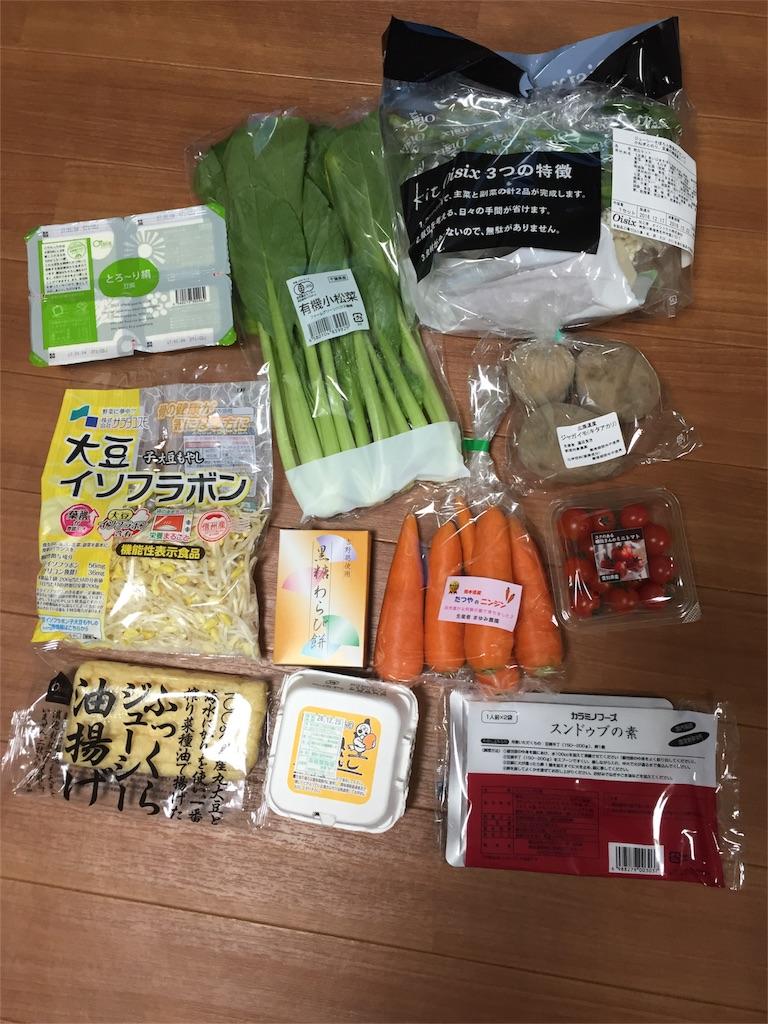 f:id:yumiko531:20161220213114j:image