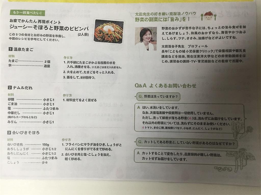 f:id:yumiko531:20161220213711j:image