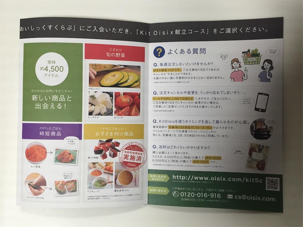 f:id:yumiko531:20161220215138j:image
