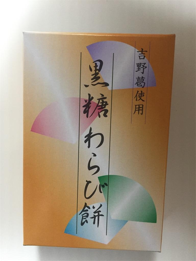 f:id:yumiko531:20161220221333j:image