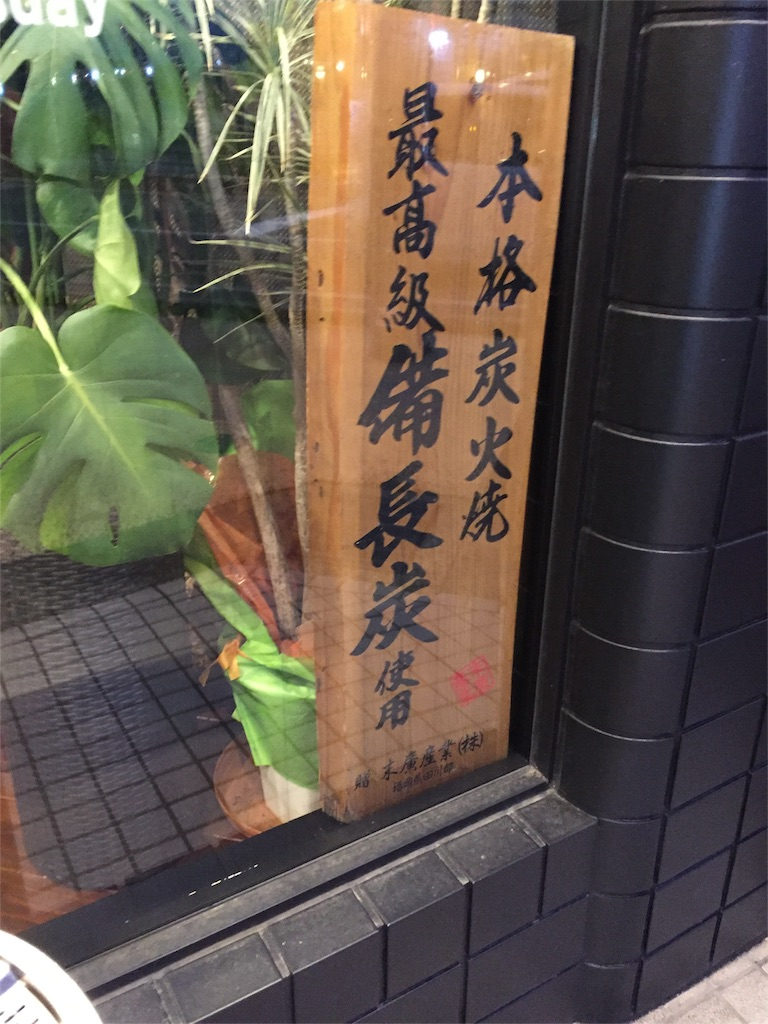 f:id:yumiko531:20161223231949j:image