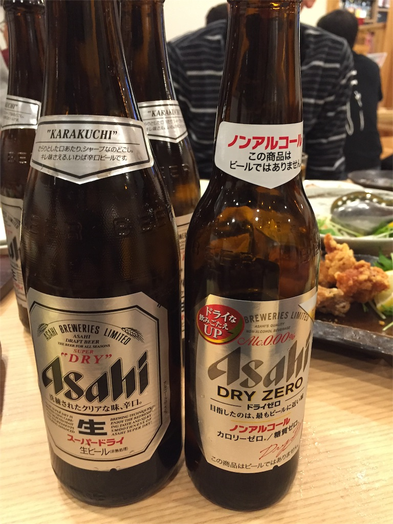 f:id:yumiko531:20161223233308j:image