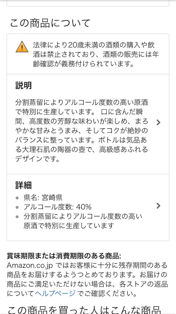 f:id:yumiko531:20161226230137p:image