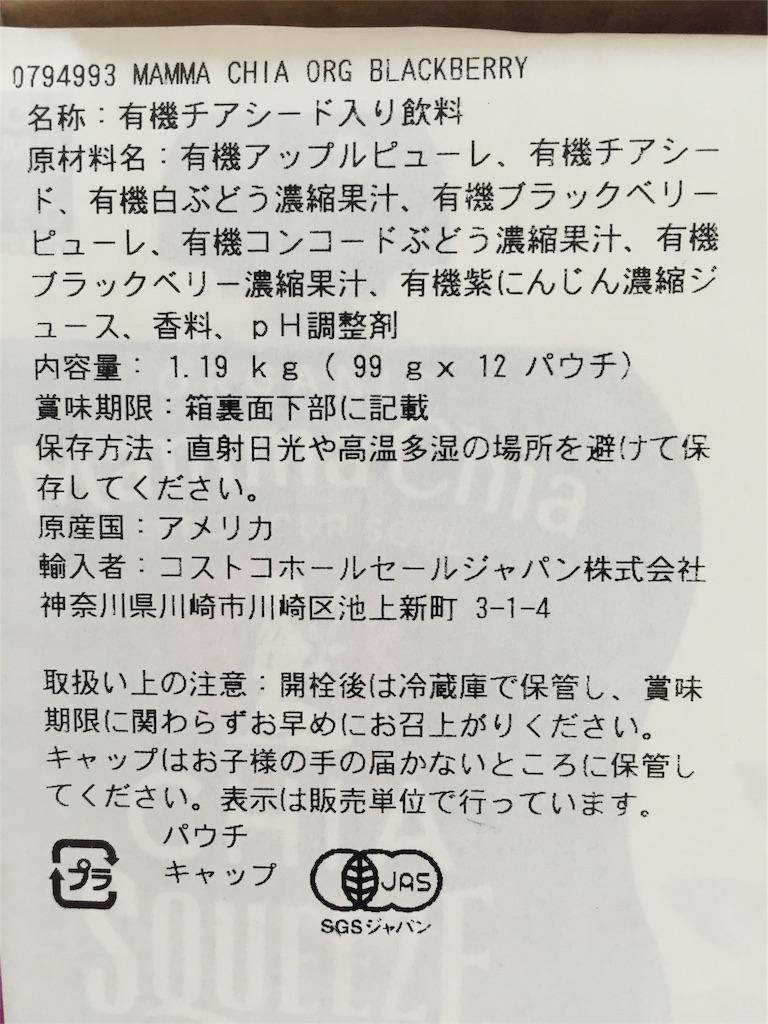 f:id:yumiko531:20170102162011j:image