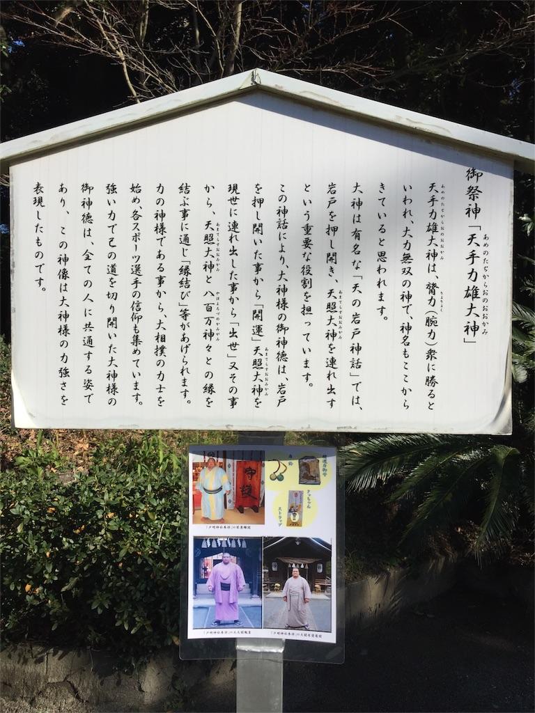 f:id:yumiko531:20170103233623j:image