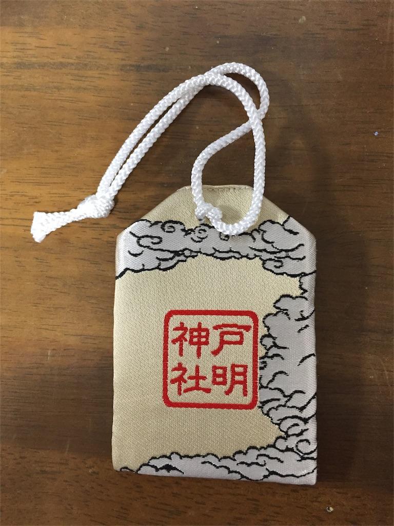 f:id:yumiko531:20170103234315j:image