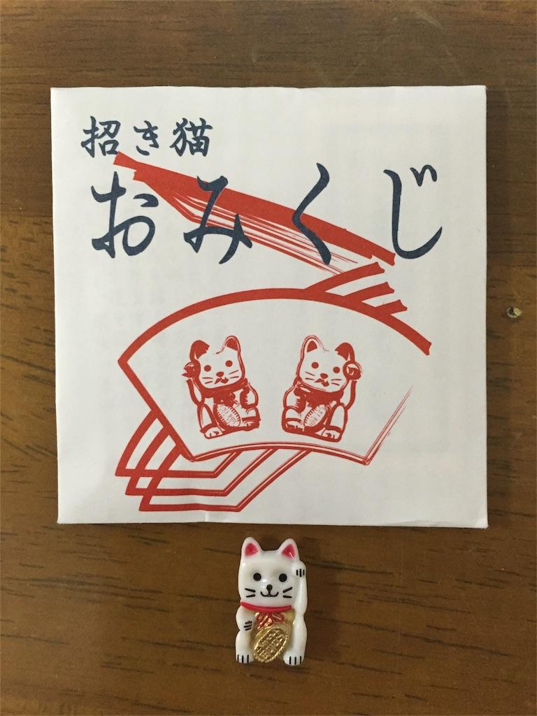 f:id:yumiko531:20170103234438j:image