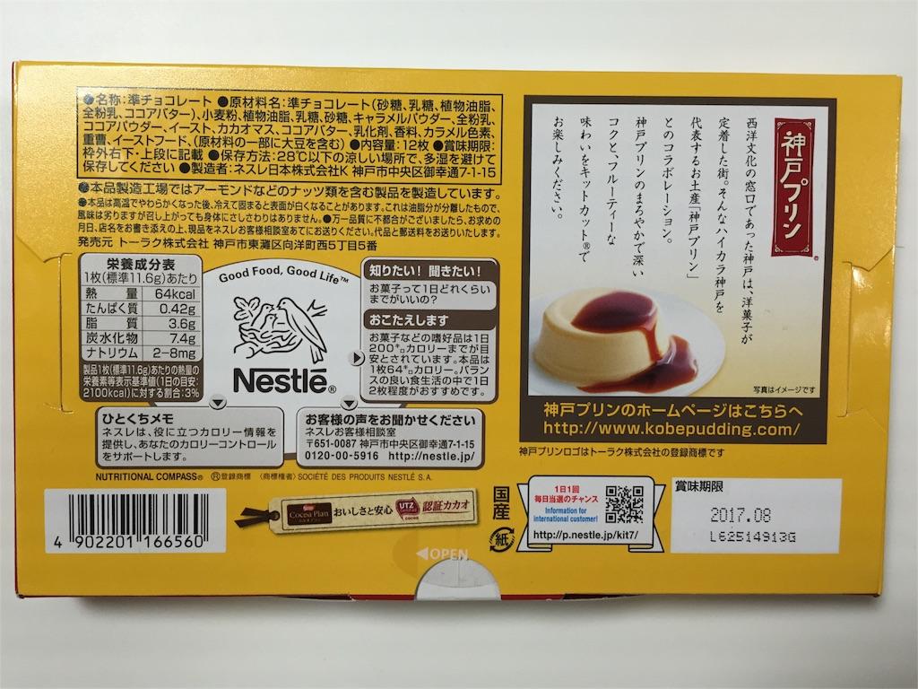 f:id:yumiko531:20170104201516j:image