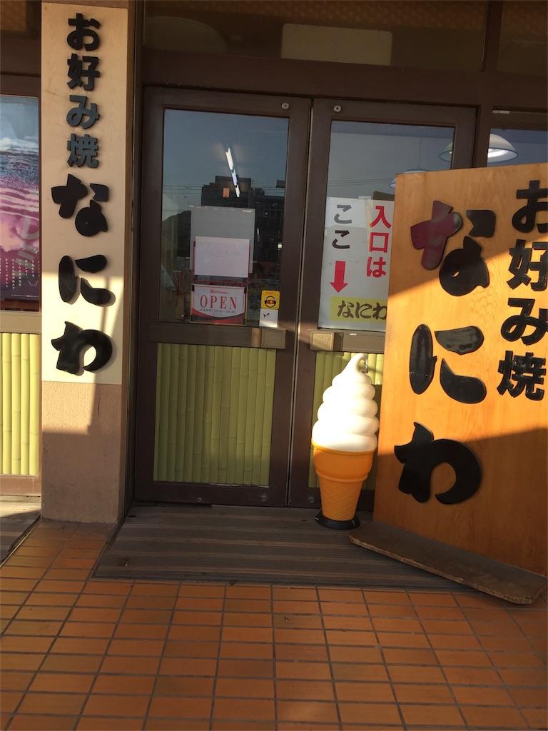 f:id:yumiko531:20170105220339j:image