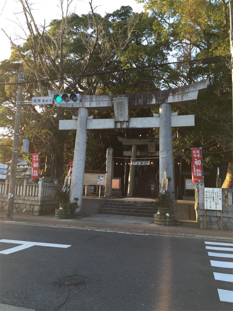 f:id:yumiko531:20170106212520j:image