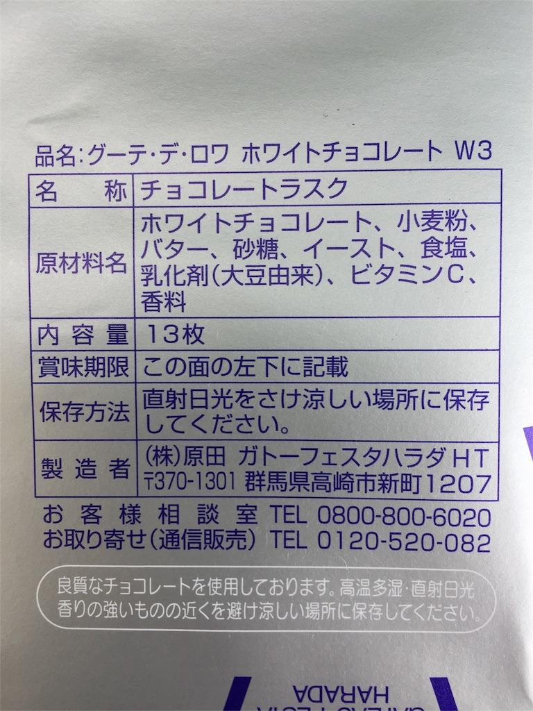 f:id:yumiko531:20170108005202j:image