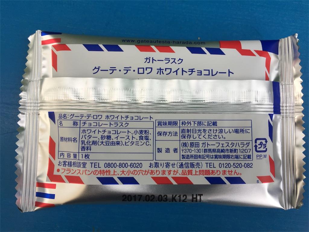 f:id:yumiko531:20170108005343j:image