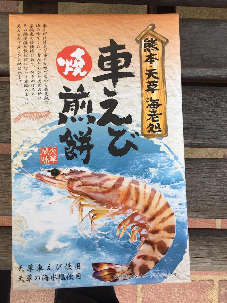 f:id:yumiko531:20170109214449j:image