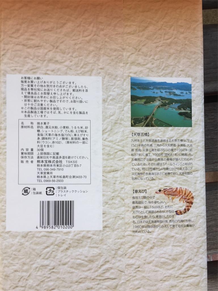 f:id:yumiko531:20170109214500j:image