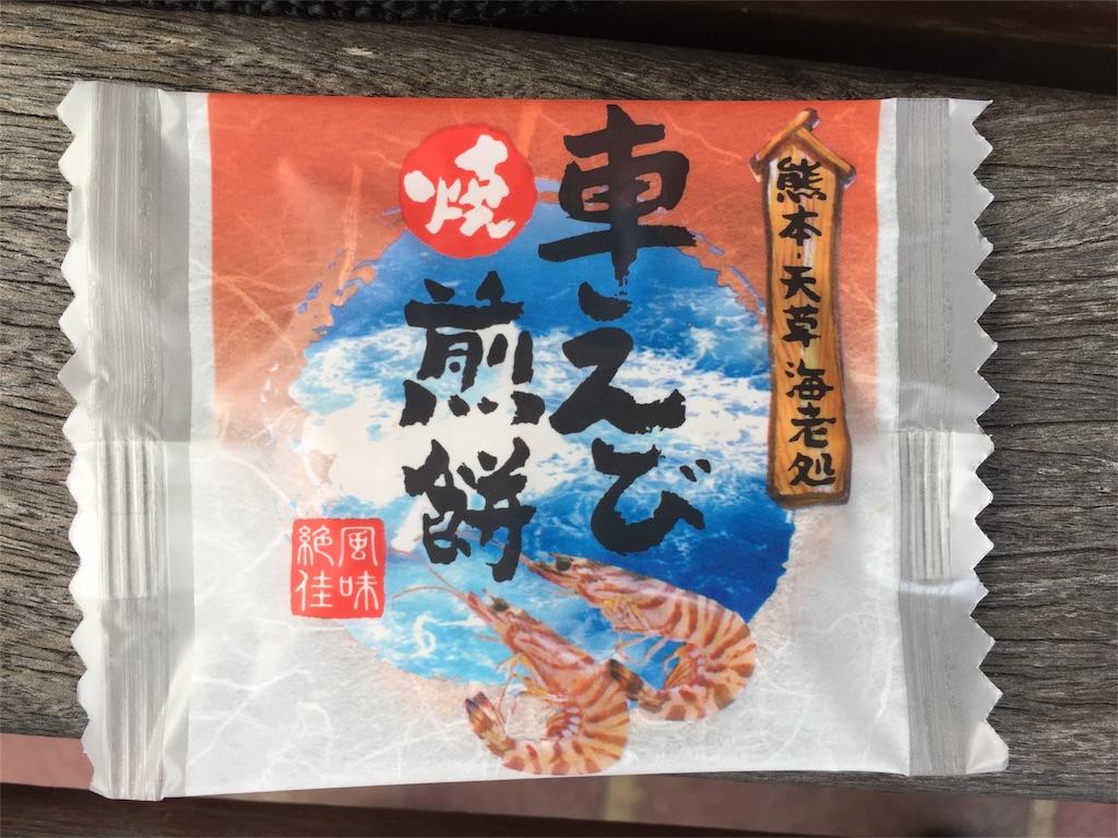 f:id:yumiko531:20170109214610j:image