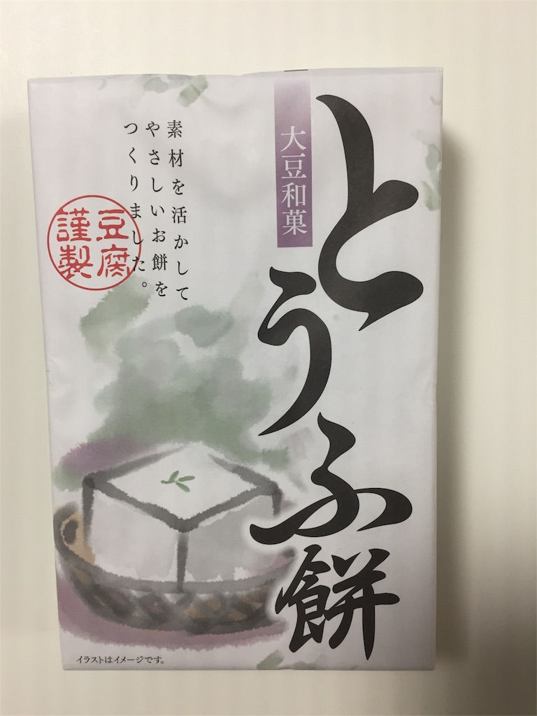 f:id:yumiko531:20170110214433j:image