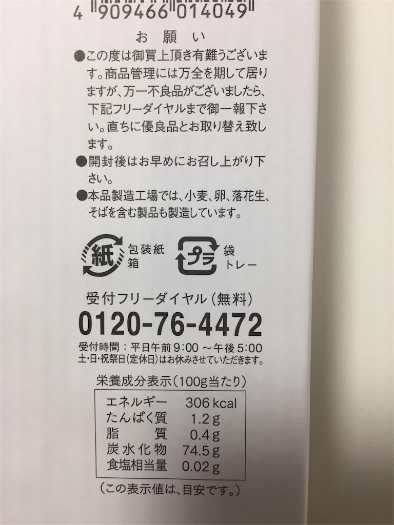 f:id:yumiko531:20170110214541j:image