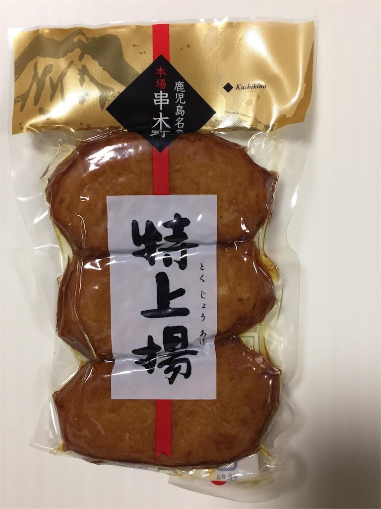 f:id:yumiko531:20170112235448j:image