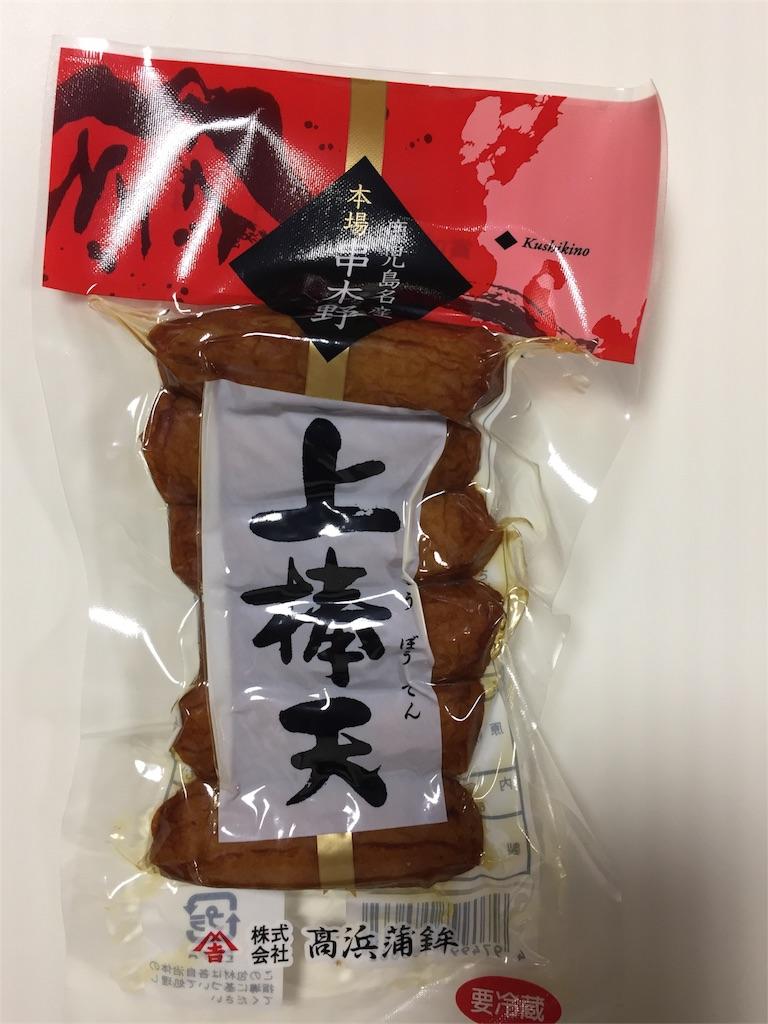 f:id:yumiko531:20170112235503j:image
