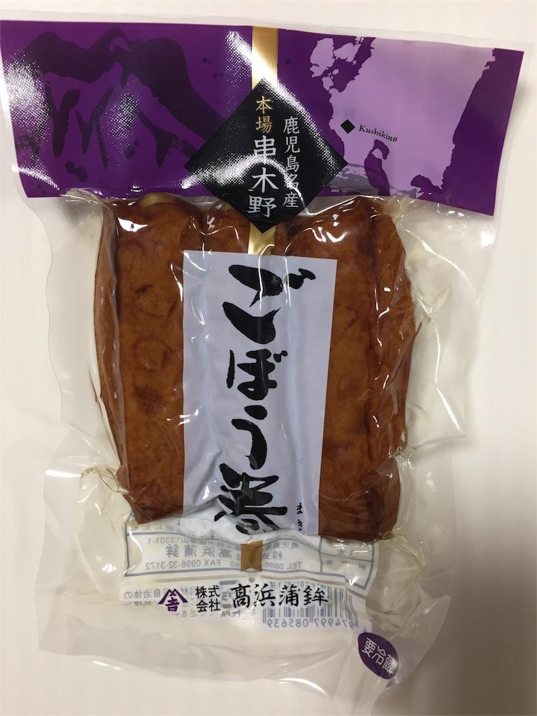 f:id:yumiko531:20170112235515j:image