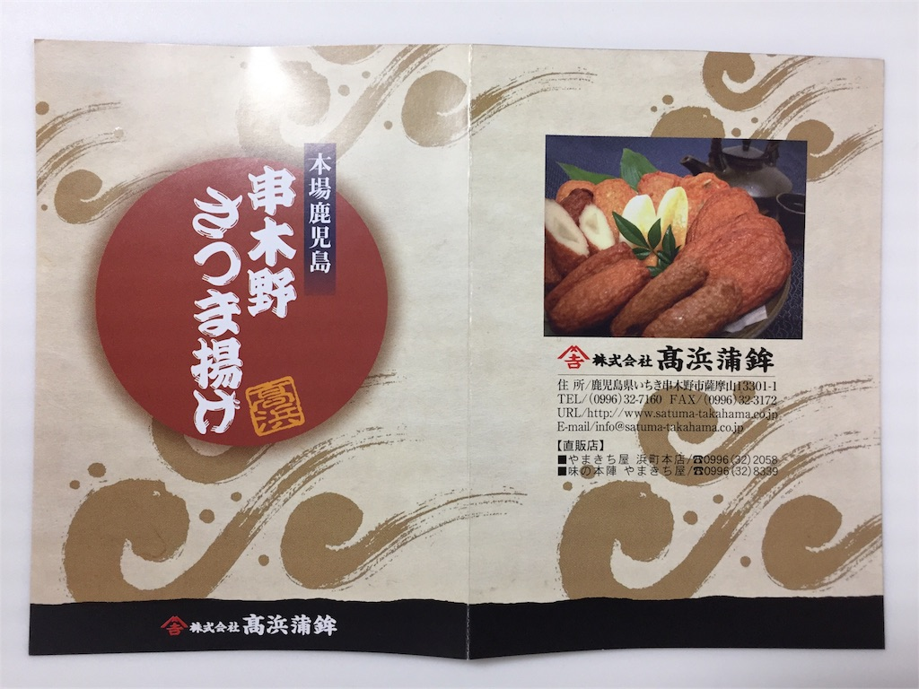 f:id:yumiko531:20170112235558j:image